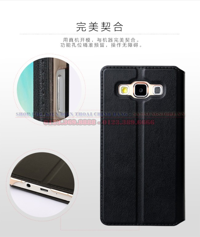 Bao da Sview Cover Samsung Galaxy E5