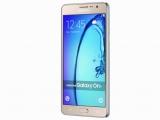 Galaxy On 7 - G600