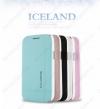 Bao da cho Samsung Galaxy Core i8262 hiệu Kalaideng Iceland