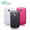 Bao da Samsung Galaxy Trend S7560 hiệu Nillkin Leather Case