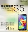 Miếng dán kính cường lực Samsung Galaxy S5 G900 hiệu Remax