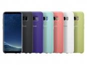Ốp lưng Silicon Galaxy S8 chính hãng