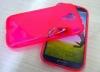 Ốp lưng Silicon cho Samsung Galaxy S4 i9500