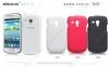 Ốp lưng Nillkin cho Samsung Galaxy S3 mini i8190