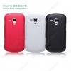 Ốp lưng cho Samsung Galaxy Trend S7560 hiệu Nillkin