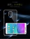 Ốp lưng silicon Galaxy Note 4 Hoco chính hãng