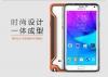 Ốp viền chống sốc Galaxy Note 4 Nillkin chính hãng