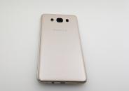 Bộ vỏ nắp lưng Galaxy J5 2016 chính hãng