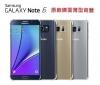 Ốp lưng Glossy Cover Galaxy Note 5 chính hãng Samsung