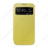 Bao da S-View Cover cho Samsung Galaxy S4 i9500 Yellow