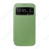 Bao da S-View Cover cho Samsung Galaxy S4 i9500 Green