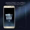 Kính cường lực Samsung Note 5  Nillkin 9H+ Pro chính hãng